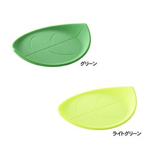 4 Piece Silicone Leaf style Coasters